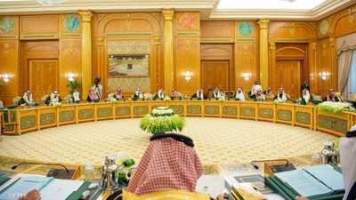 مجلس الوزراء السعودي يدين انتهاك إيران للاتفاقيات الدولية