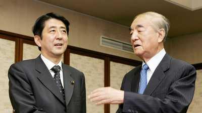 وفاة رئيس وزراء اليابان الأسبق ناكاسوني عن عمر 101 عام