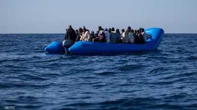 العثور على جثث مهاجرين في البحر المتوسط
