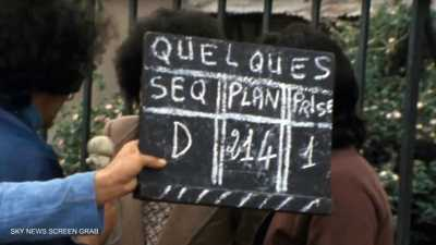 """""""أحداث بلا دلالة"""".. في البحث عن الهوية السينمائية المغربية"""