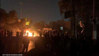 """حرق مقر لـ""""حزب الله"""" العراقي في النجف"""