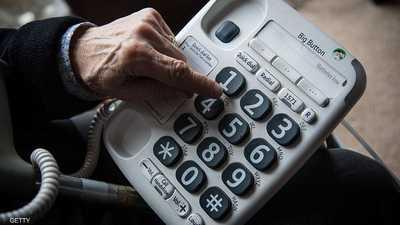 """اتصل بخدمة العملاء 24 ألف مرة.. و""""411"""" كلفته الكثير"""