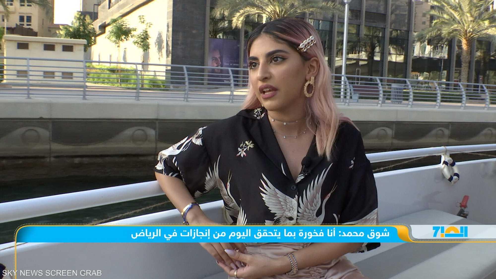 سوشال ميديا.. مع المدونة شوق محمد