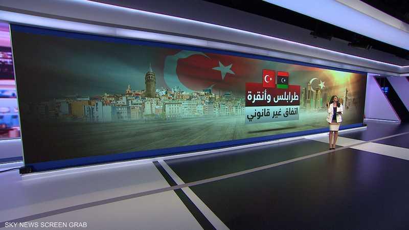 طرابلس وأنقرة.. اتفاق غير قانوني