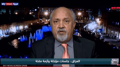 العراق.. جلسات مؤجلة وأزمة ملحة