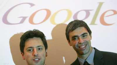 """مؤسسا غوغل يتنحيان.. و""""منصب وحيد"""" سيظل شاغرا"""