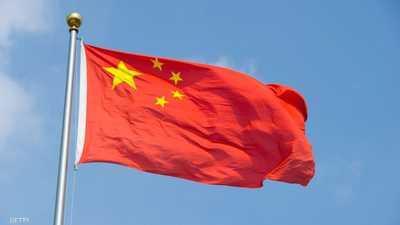 """الصين تحذر من """"قوى مدمرة"""" تستغل الخلاف التجاري مع أميركا"""