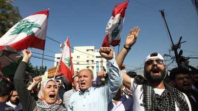 بعد الدعوة للاستشارات النيابية.. تظاهرات وقطع طرقات في لبنان