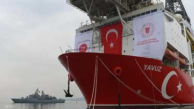 ردا على انتهاكات تركيا..قبرص تطلب حماية حقوقها البحرية دوليا