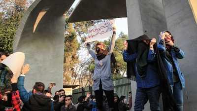 ترامب يدين حملة القمع ضد متظاهري إيران