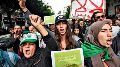 """الجزائر.. تظاهرات """"رافضة"""" بيوم المناظرة التاريخية"""