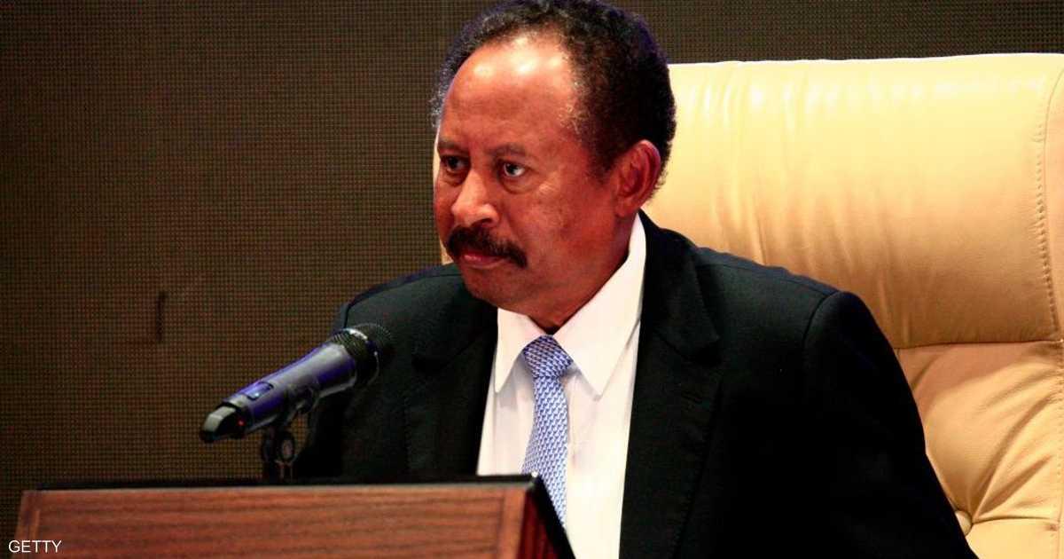 حمدوك في مشاورات مع البنك الدولي لإعفاء السودان من ديونه   أخبار سكاي نيوز عربية