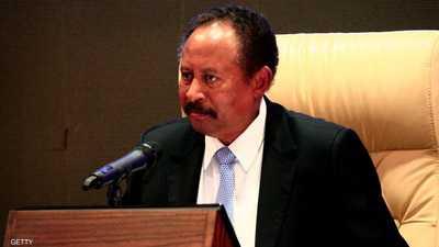 حمدوك في مشاورات مع البنك الدولي لإعفاء السودان من ديونه