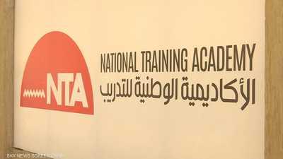 مصر.. برنامج لتدريب نواب المحافظين الجدد