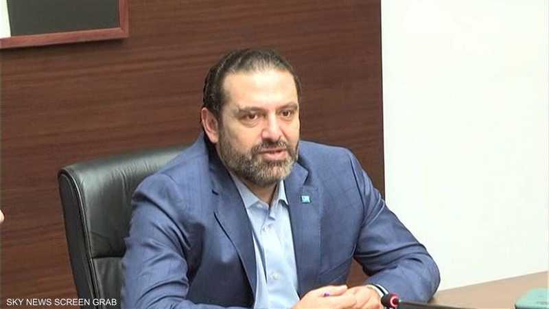 الحريري في رسالة للدول الصديقة: ساعدوا لبنان