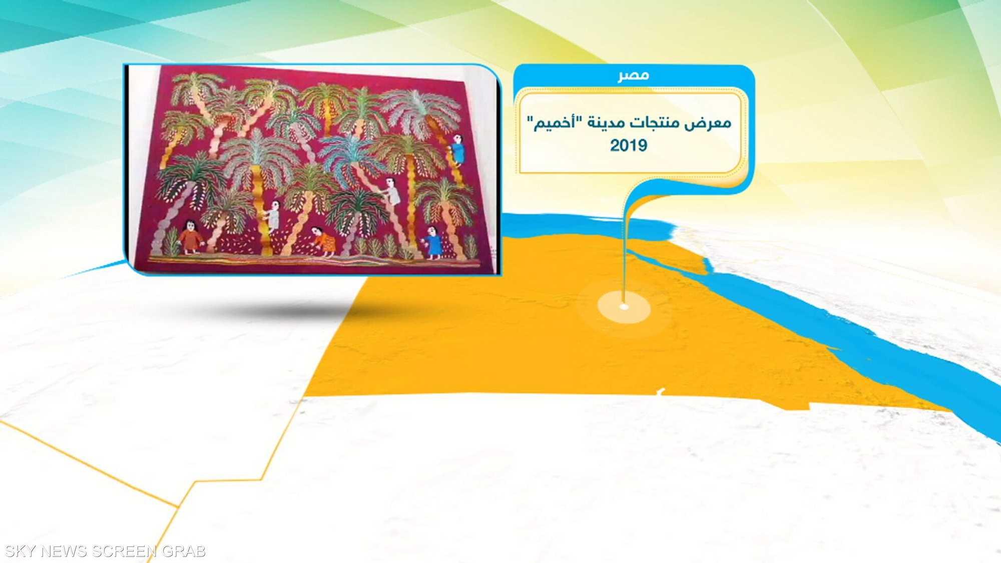أبرز الأحداث والفعاليات، في مختلف الدول العربية والعالم.