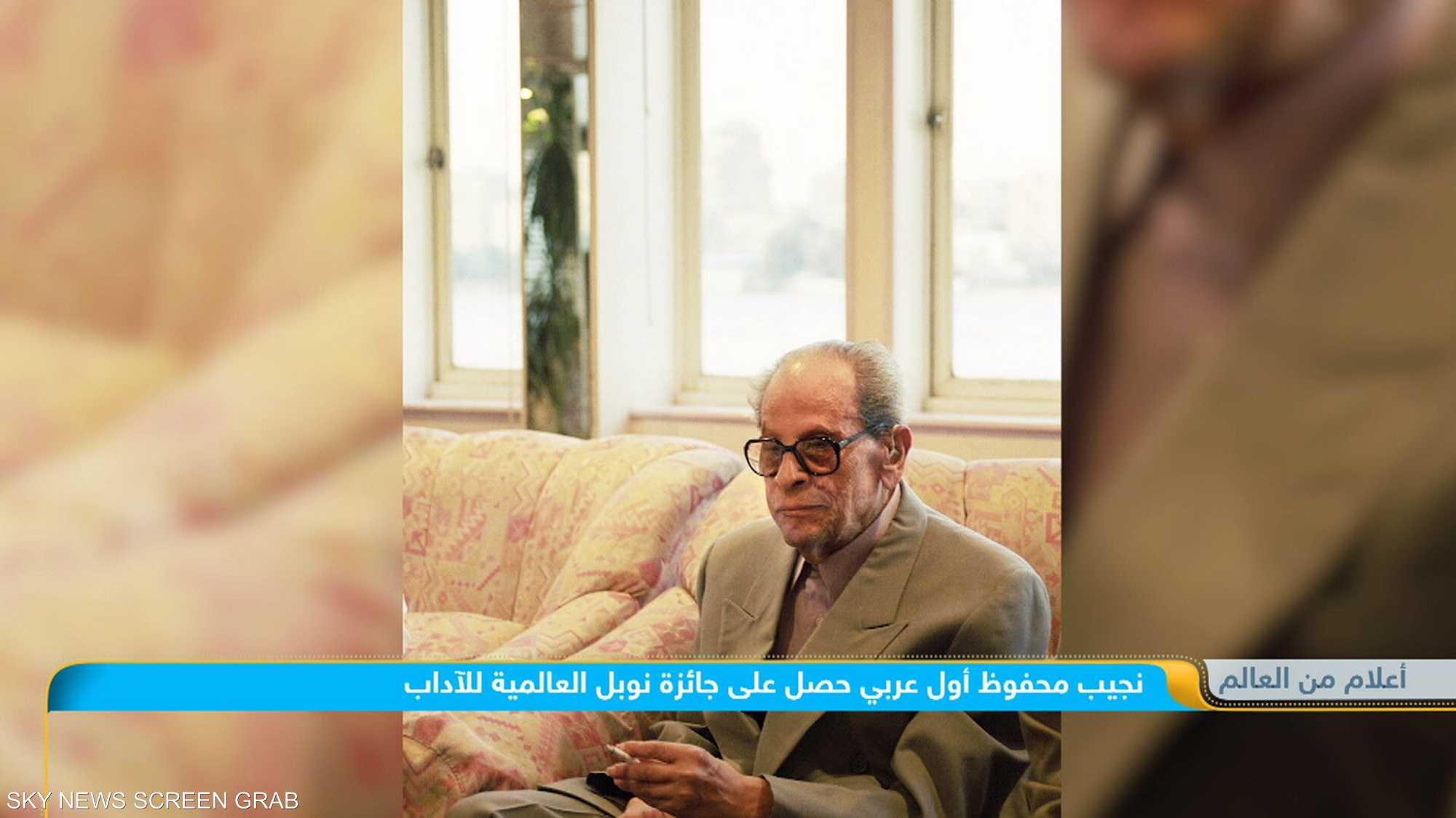 بفضل رواية أولاد حارتنا حصل نجيب محفوظ على جائزة نوبل للأدب
