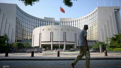 مبنى بنك الشعب الصيني في بكين