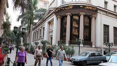 وزير مالية مصر: ندرس 3 طروح لسندات في السنة المالية الحالية