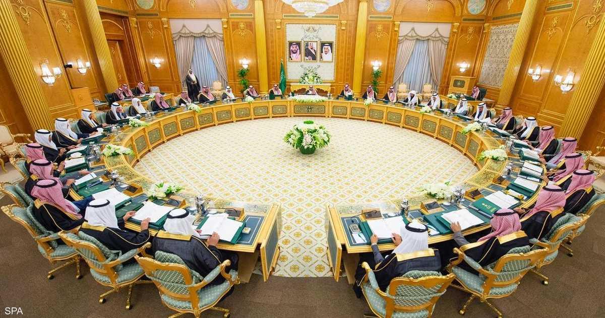 السعودية تعلن ميزانية 2020