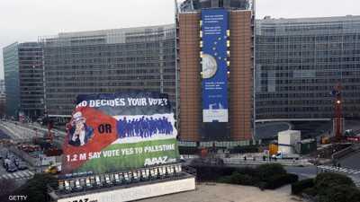 لوكسمبوغ تدعو الاتحاد الأوروبي لبحث الاعتراف بدولة فلسطين