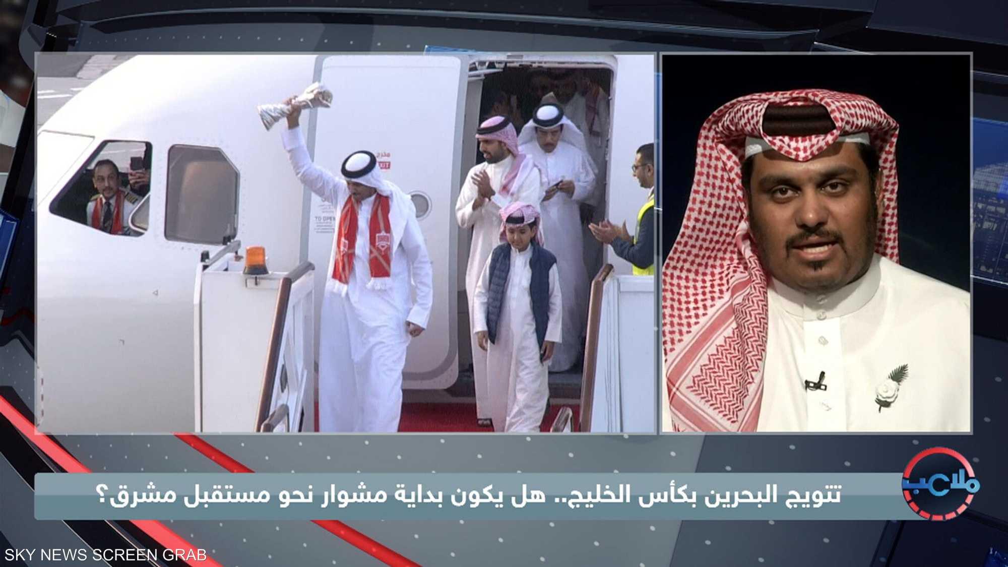 خليجي 24.. استقبال كبير لمنتخب البحرين في المنامة