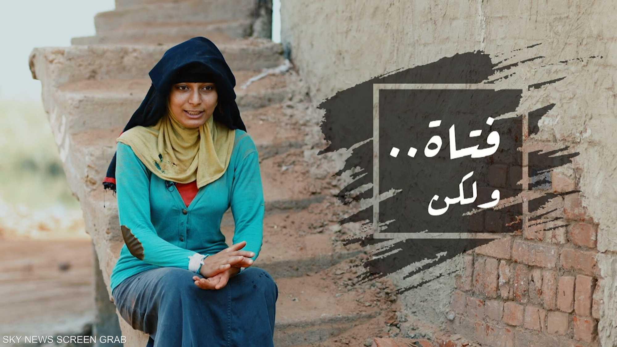 أسماء فتحي.. نموذج للمرأة المعيلة في مصر