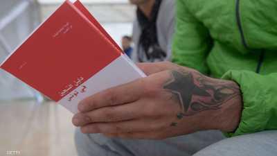تونس توزّع دليلاً على المساجين لحماية حقوقهم