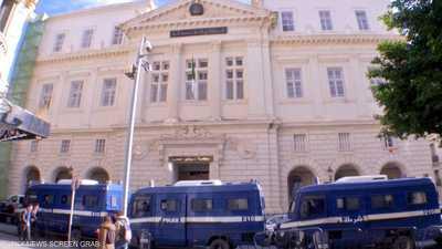 محكمة جزائرية