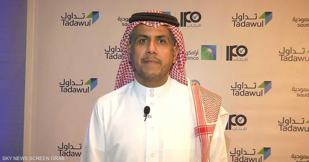مسؤولون سعوديون: إدراج أرامكو يعزز شفافية السوق المالي
