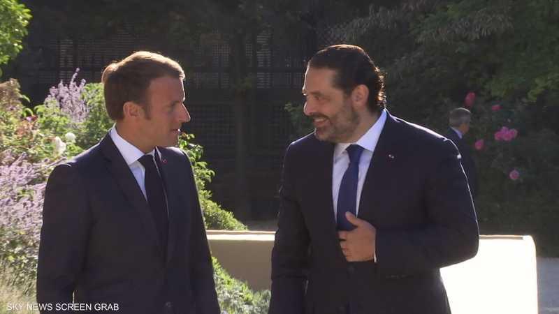 اجتماع دولي في باريس بشأن دعم لبنان