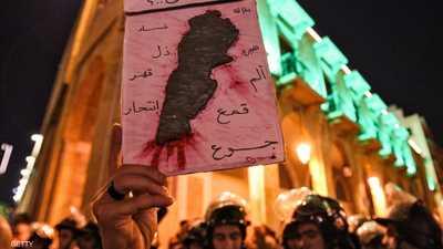 عناصر حزبية تلقي قنابل مولوتوف على قوات الأمن وسط بيروت