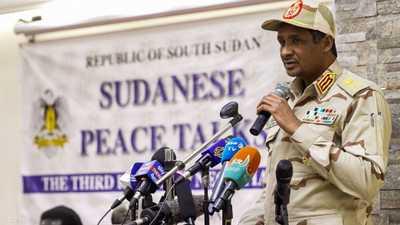 دقلو خلال افتتاح محادثات السلام في جوبا