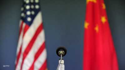 أميركا والصين تعلنان التوصل إلى اتفاق تجاري