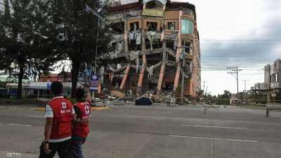 """زلزال قوي يهز جنوبي الفلبين.. ويدفع الناس """"للهروب"""""""