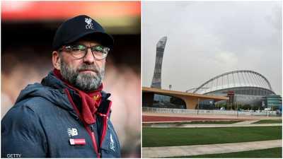 كلوب يوجه انتقادات لاذعة لتنظيم قطر لمونديال الأندية