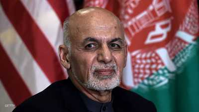 نتائج أولية.. أشرف غني يفوز بانتخابات الرئاسة الأفغانية