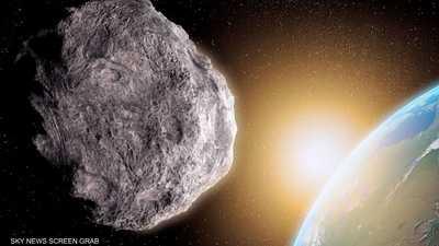 كويكب عملاق يقترب من الأرض غداة عيد الميلاد