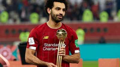 فيفا يعلن سبب حصول صلاح على جائزة أفضل لاعب
