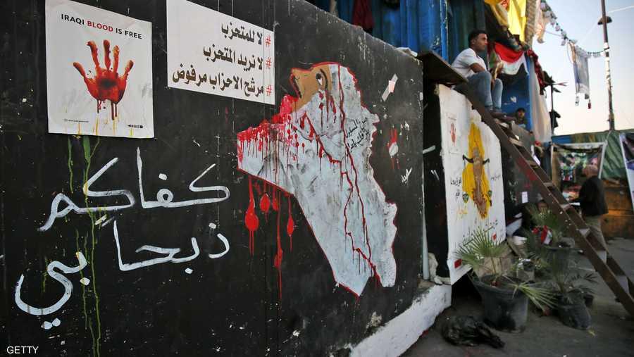 أصيب أكثر من 17 ألف بجروح خلال المظاهرات
