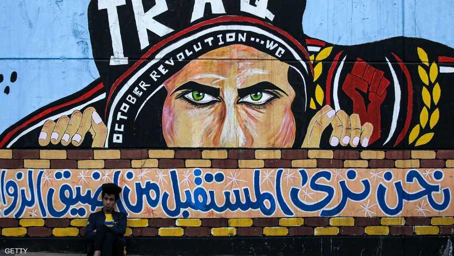 ندّد المتظاهرون بالتدخل الإيراني في العراق