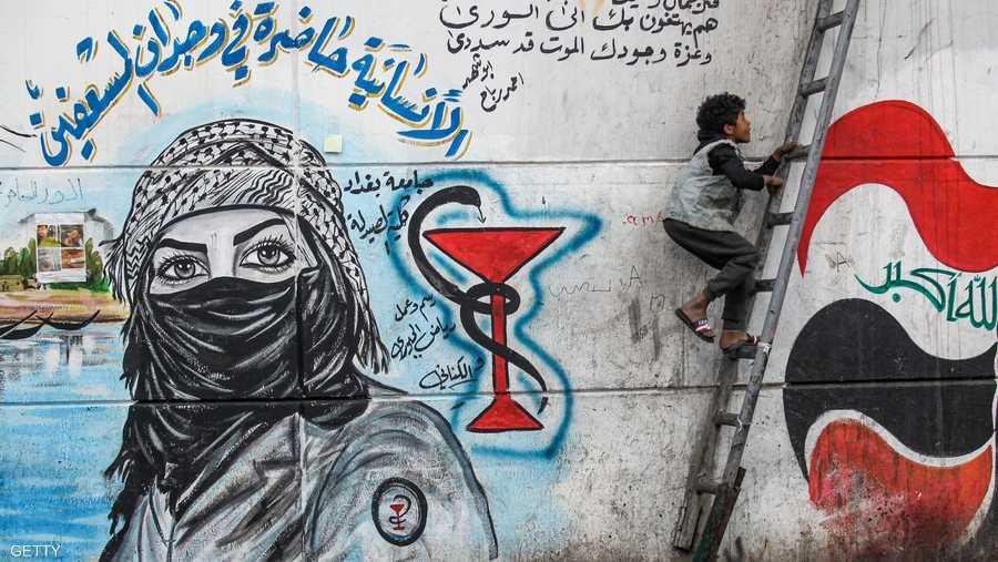 الرئاسات في العراق وصفت الاحتجاجات الحالية بأنها حركة إصلاحية مشروعة لا بد منها
