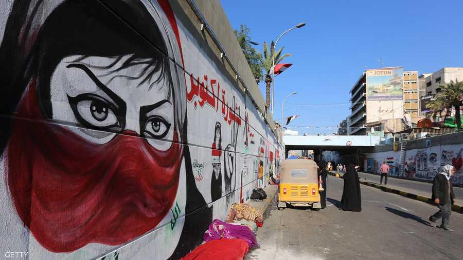 تتفاقم الأزمة العراقية مع فشل السياسيين في تعيين رئيس وزراء
