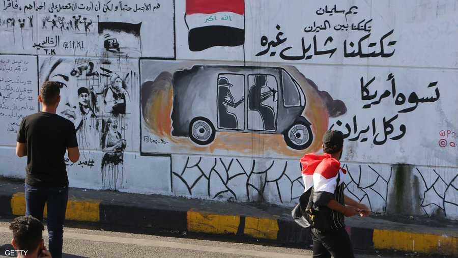 قوات الأمن العراقية استخدمت القوة القاتلة المُفرطة وغير الضرورية ضد المتظاهرين