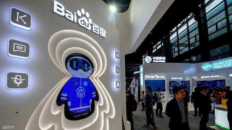 نتيجة بحث الصور عن Baidu