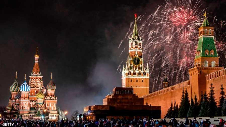 موسكو - روسيا