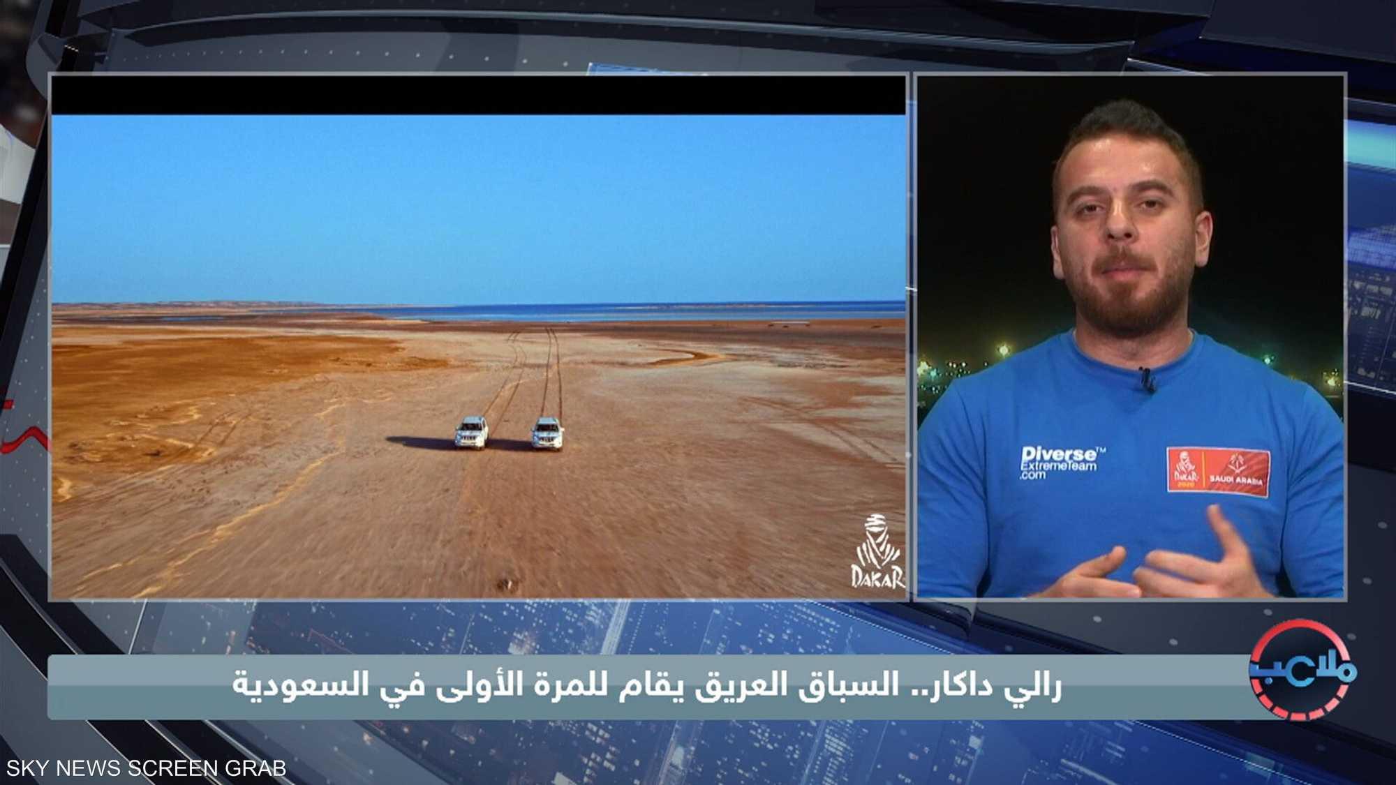 رالي داكار.. النسخة الـ42 تنطلق اليوم في السعودية