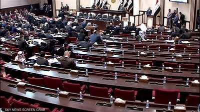 قانون الموازنة العراقية.. ما سبب التأجيل بعد الاتفاق؟