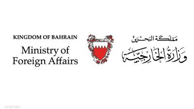 البحرين تدين قرار تركيا إرسال قوات عسكرية لليبيا