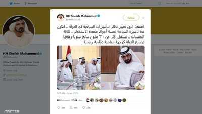 """الإمارات تعلن عن تغيير """"غير مسبوق"""" على التأشيرات السياحية"""